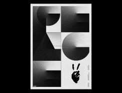 Fatih Hardal字體海報設計