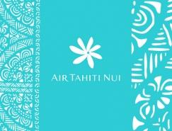 大溪地航空(Air Tahiti Nui)啟用新LOGO
