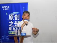 """光耀""""皇冠新2网论""""大咖全新视角,聚焦""""原创之光 耀有你""""!"""