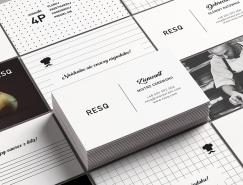 RESQ餐厅品牌视觉形象设计欣赏