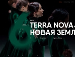 葉卡捷琳堡歌劇芭蕾舞劇院更名并推出新LOGO