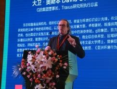 香港graphia BRANDS董事长受邀在南京皇冠新2网峰会上发表专题演讲