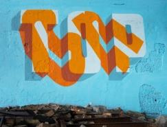 Pref立体感十足的街头文字涂鸦