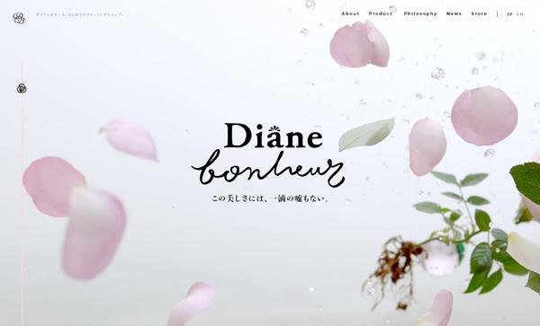 36个漂亮的流行网页设计欣赏