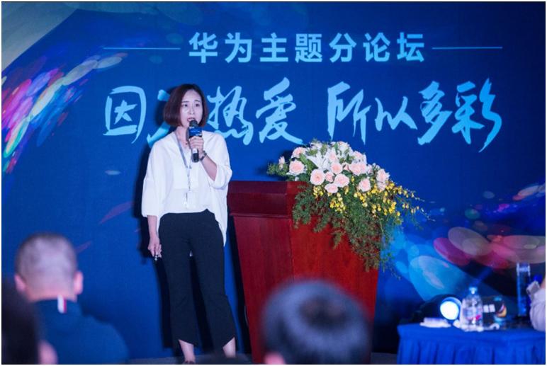 华为全球合作伙伴大会落幕,5大亮点读懂华为主题生态!