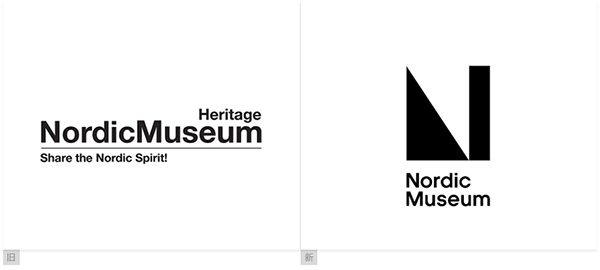 北欧博物馆品牌升级。