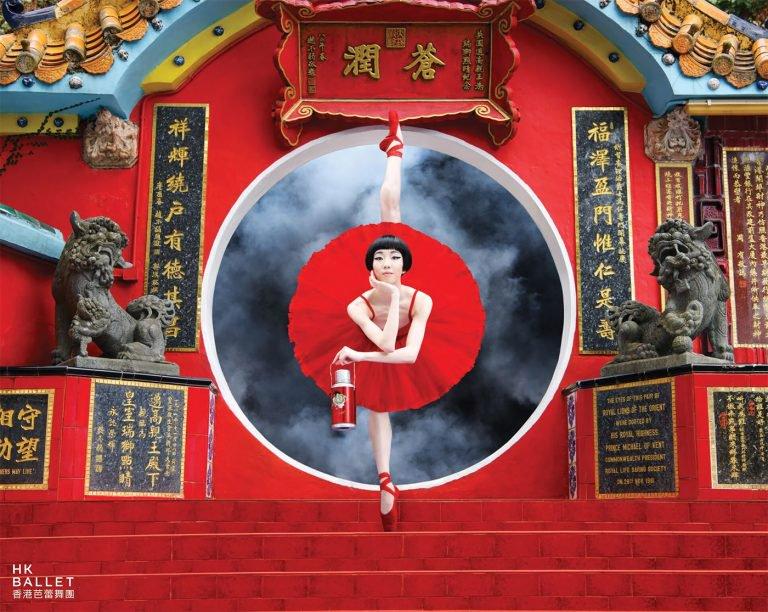Never Stand Still:香港芭蕾舞团创意广告设计