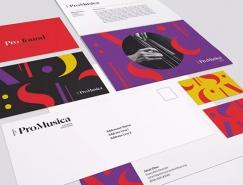 ProMusica室內樂團啟用新Logo