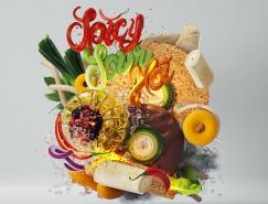世界美食的3D艺术表现作品
