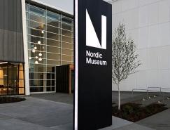 北欧博物馆更新品牌形象