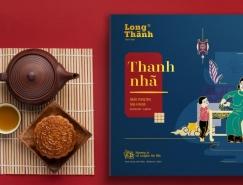 Long Thanh月饼包装设计