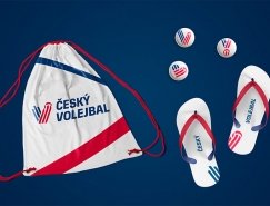 捷克排球協會(CSV)啟用新LOGO