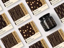 有机护肤品牌PORONA包装设计