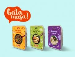 Gata Masa即食快餐包装设计