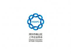 深圳市南山區上市企業協會品牌形象設計