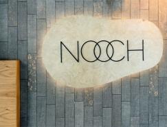 以色列Nooch亞洲餐廳設計