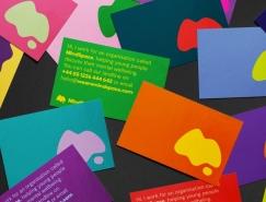 公益組織Mindspace品牌形象設計