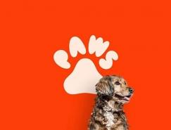狗糧品牌Paws視覺VI設計