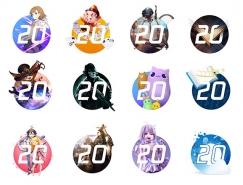 腾讯20周年品牌标志延展澳门金沙网址