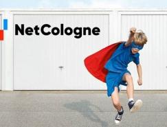 德國區域網絡運營商NetCologne的新品牌形象