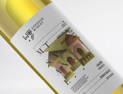 Agrohub葡萄酒品牌和包装设计
