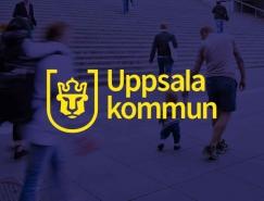 瑞典第四大城市烏普薩拉(Uppsala)啟用全新城市