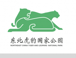 東北虎豹國家公園啟用新LOGO