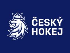 捷克冰球协会视觉形象系统设计