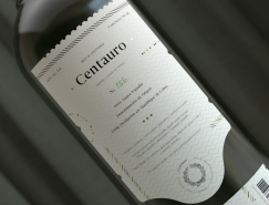 Mezcal Centauro葡萄酒品牌視覺設計