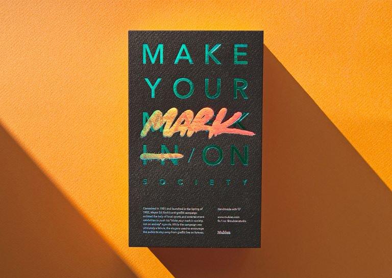 Mubien Studio品牌设计作品欣赏