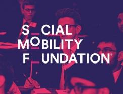 会爬梯子的字母O:英国社会流动基金会(SMF)启用新LOGO