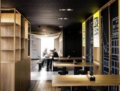 时空穿越感的怀旧壁画 法国日式餐厅NOBINOBI