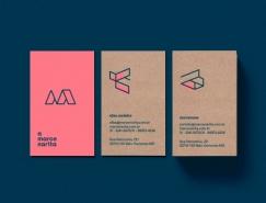 巴西精密木制品公司Marcenarita品牌识别设计
