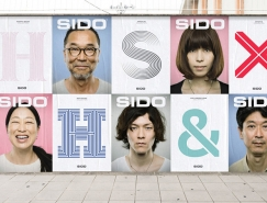 日本内衣品牌Sido视觉形象设计
