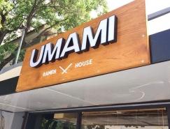 日本拉面馆UMAMI品牌形象设计