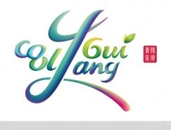 爽爽的貴陽:貴陽發布旅游品牌形象標志