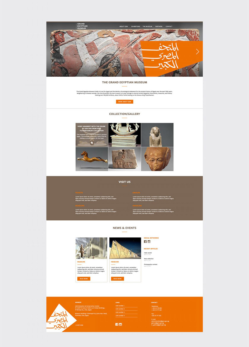 大埃及博物馆(GEM)即将开放,全新LOGO设计亮相