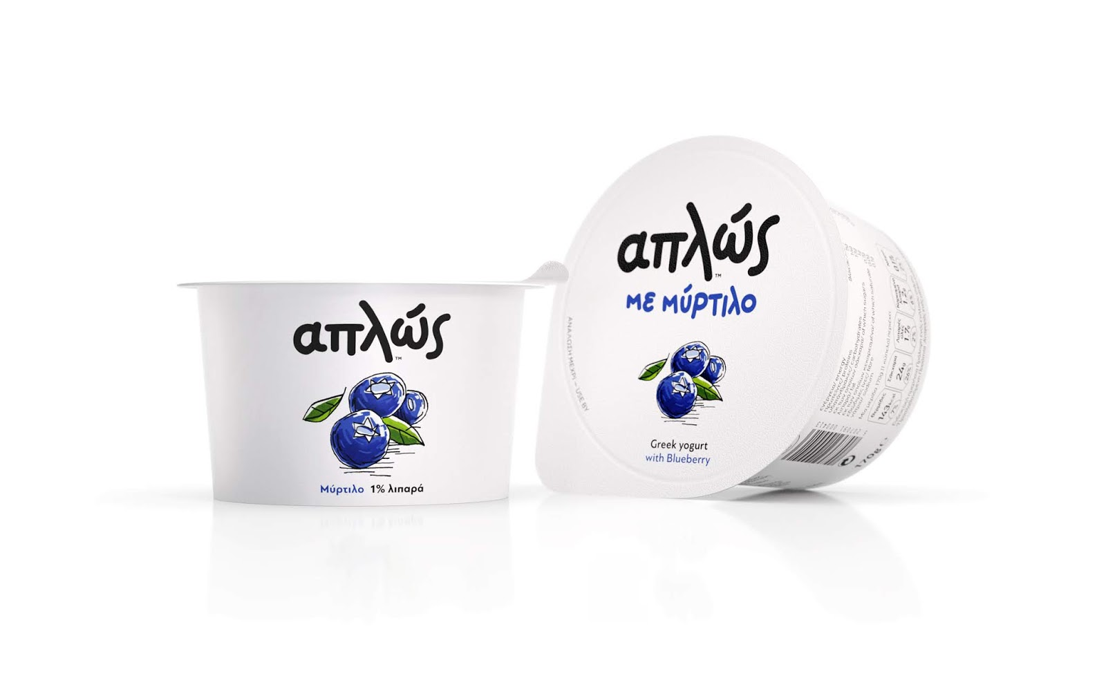 Aplos希腊酸奶包装设计