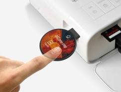 帶屏顯能指紋解鎖的One-Step智能U盤