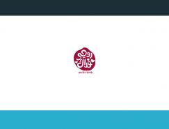 Ahmed Ibraheem标志设计作品