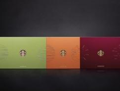 Starbucks星巴克月饼包装设计