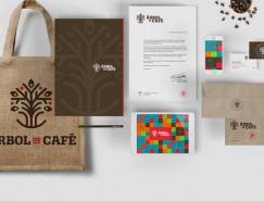 ?rbol de Café咖啡品牌形象设计