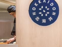 北海道Hokkaido日式餐廳品牌視覺設計