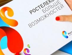 俄罗斯电信运营商Rostelecom启用新LOGO