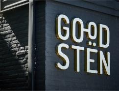 冰淇淋品牌Goodstn视觉形象设计