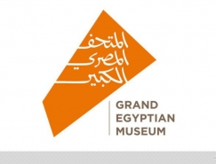 大埃及博物馆(GEM)即将开放,全新LOGO设计亮