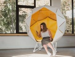 一張椅子:不受打擾的私人空間