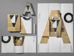 意大利设计奖Architettiverona品牌形象设计