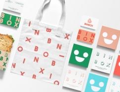 BINBOX咖啡馆品牌形象设计