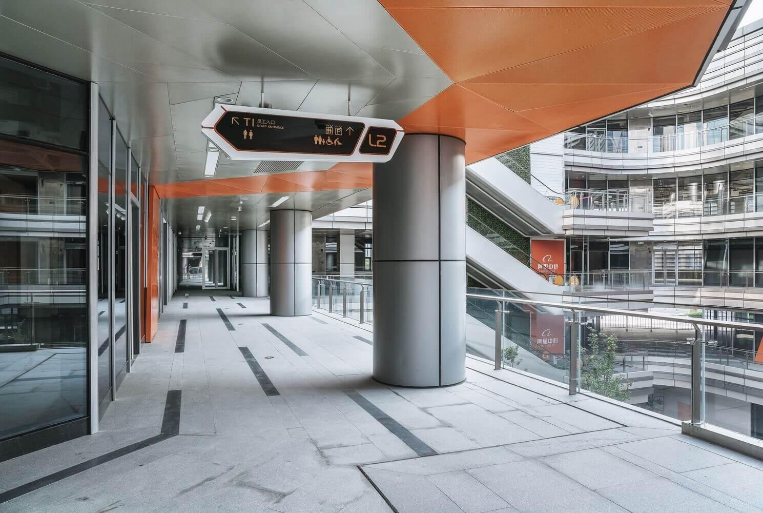 开敞自然的城市空间:上海虹桥阿里中心设计